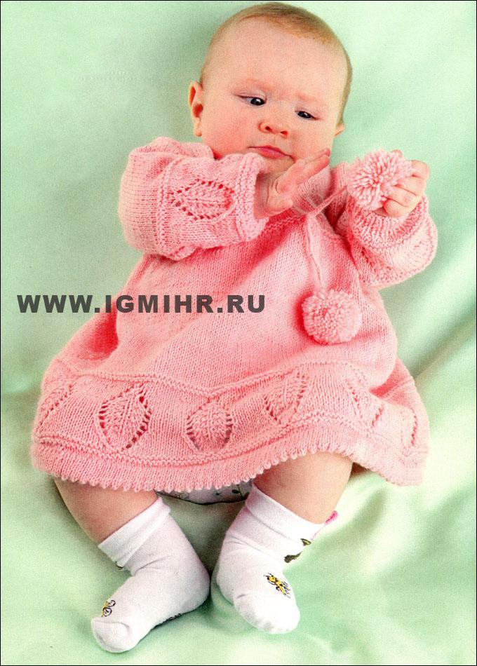 Вязание спицами для девочек до 12 месяцев