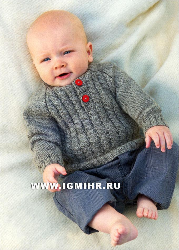 Свитер для мальчика 1 год