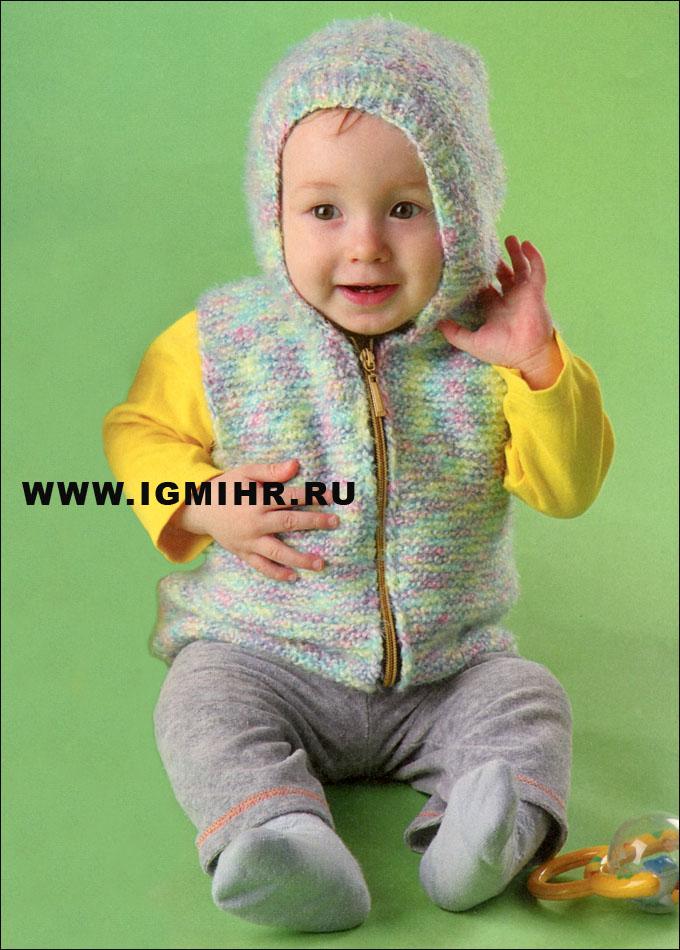 Жилет с капюшоном для малыша