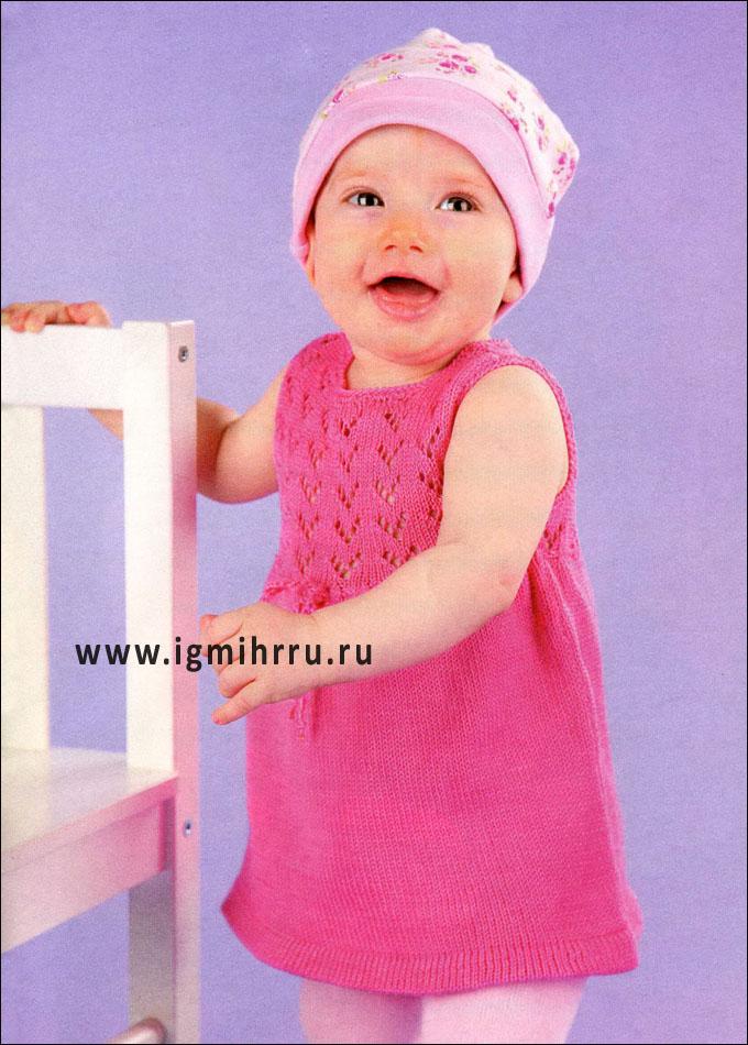 Летнее розовое платье для малышки 6-9 месяцев. Спицы