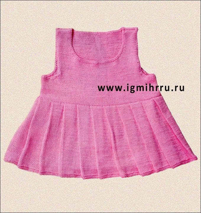 Летний розовый сарафан для маленькой девочки, от финских дизайнеров. Спицы