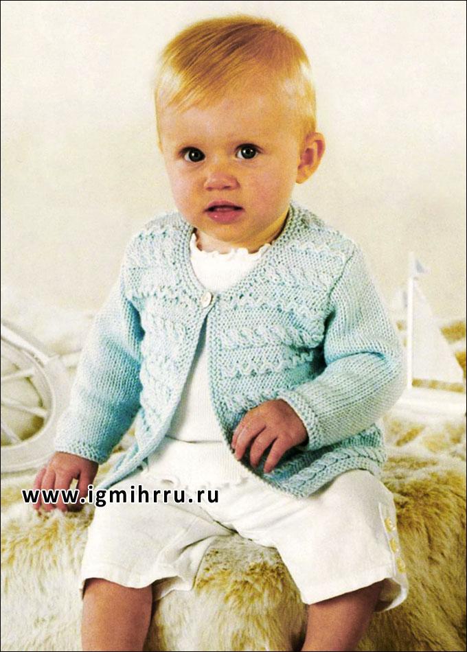 Голубая кофточка с косами для малышки, от финских дизайнеров. Спицы