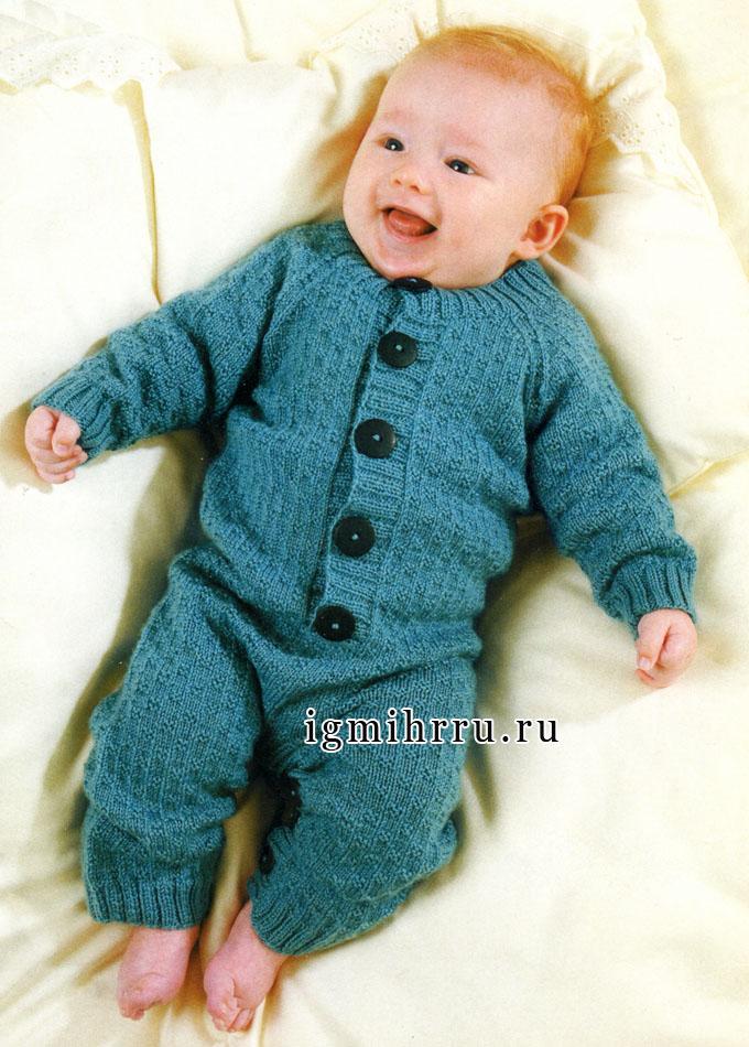 Теплый зеленый комбинезон для малыша, от финских дизайнеров. Спицы