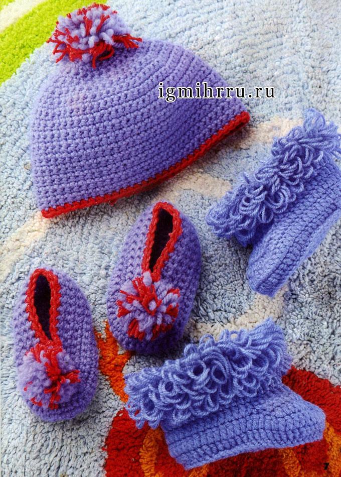 Голубой комплект для малыша: шапочка, пинетки и сапожки. Крючок