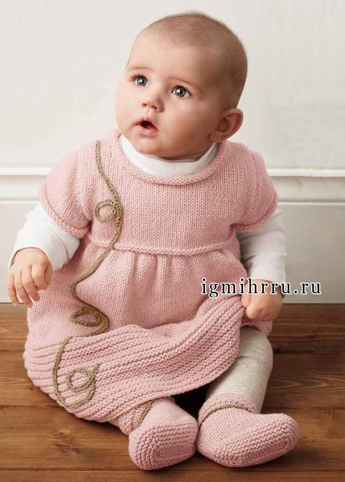Кашемировое розовое платье и пинетки для малышки, от французских дизайнеров BDF. Спицы