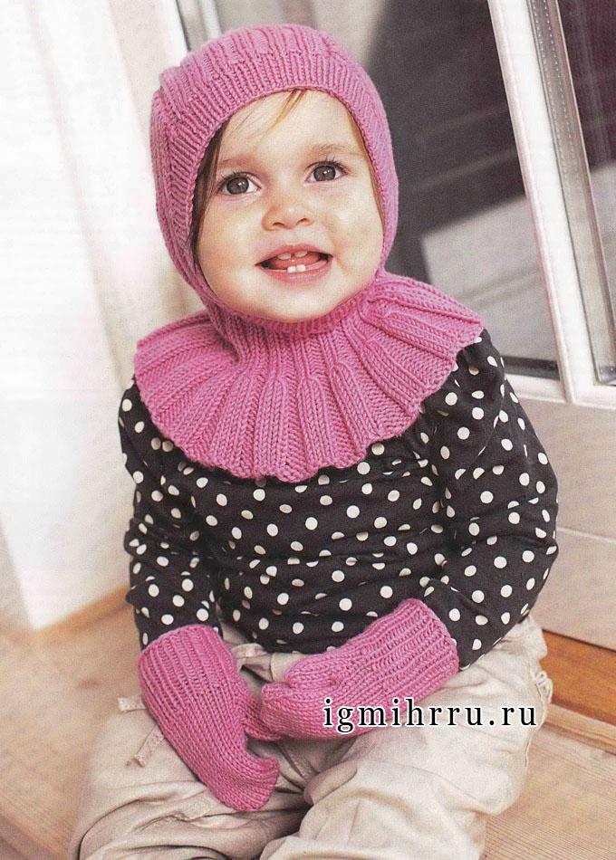 Надежная защита от прохлады. Розовый шлем и варежки для девочки в возрасте до 2-х лет. Вязание спицами