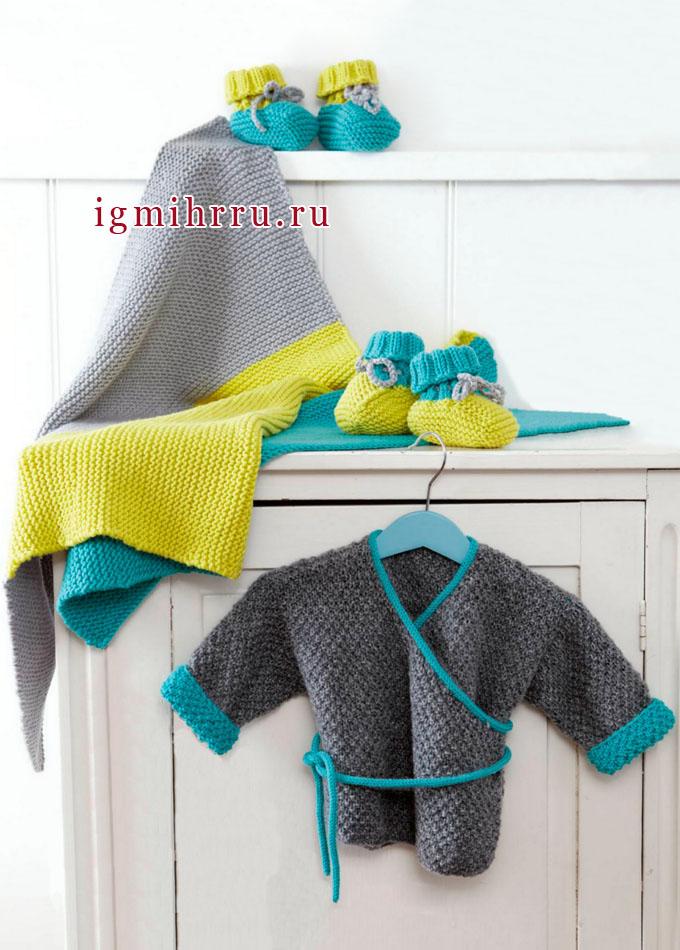 Для новорожденного: плед, распашонка и пинетки из мериносовой шерсти. Вязание спицами