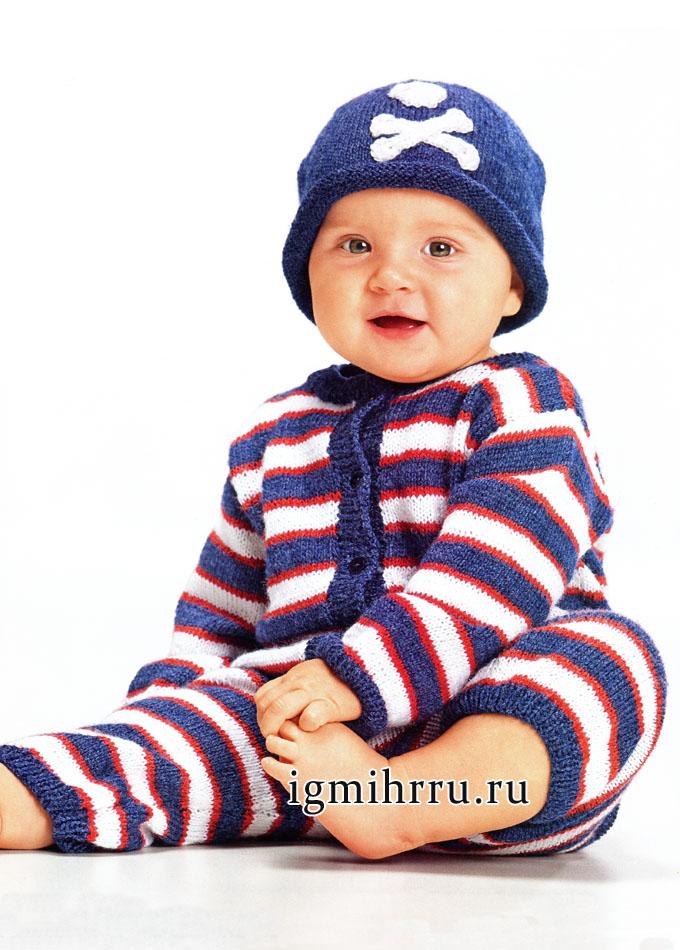 Полосатый комбинезон и шапочка для малыша. Вязание спицами