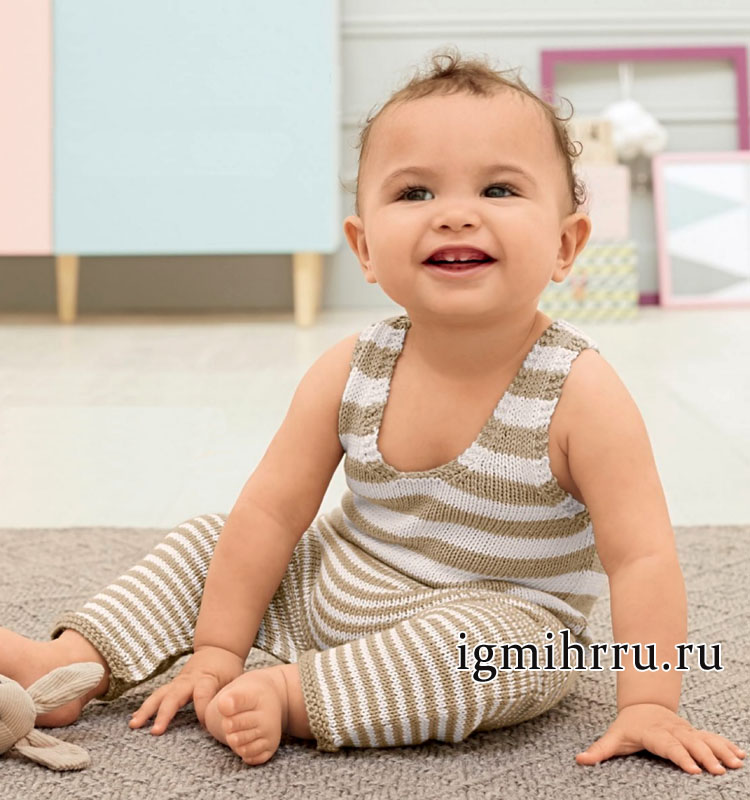 Полосатый летний комбинезон для малыша, от французских дизайнеров BDF. Вязание спицами