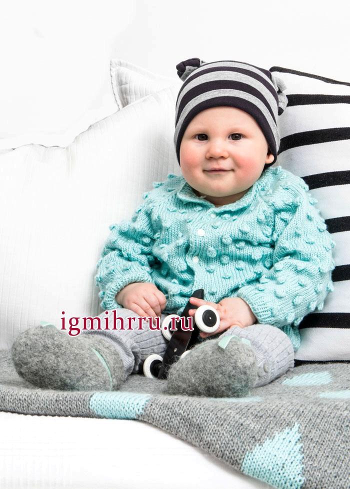 Голубая кофточка-реглан с шишечками для малыша 1-12 месяцев, от финских дизайнеров. Вязание спицами