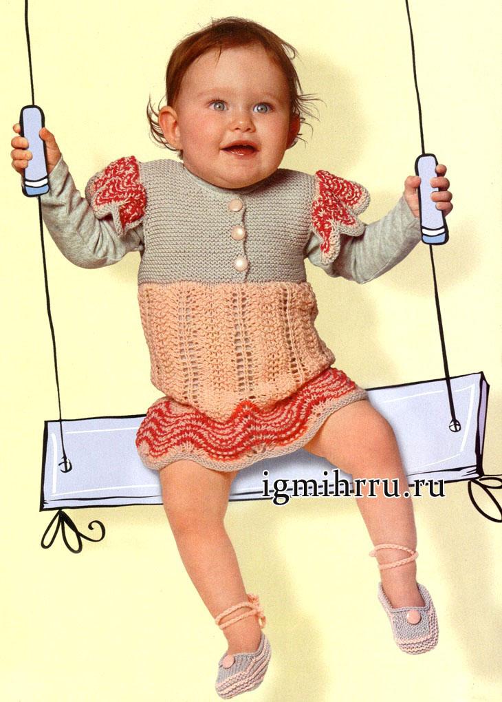 Теплый комплект для малышки: платье с ажурной оборкой и рукавами-крылышками и башмачки с пуговицами, от Verena. Вязание спицами
