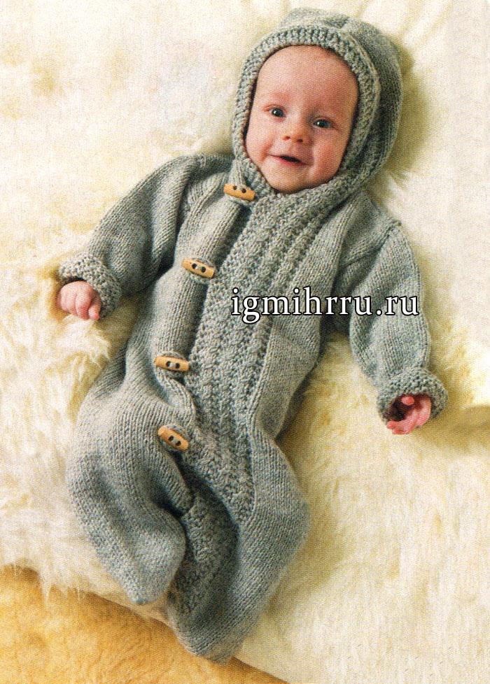 Теплый конверт из мериносовой шерсти, для малыша в возрасте до 1 года. Вязание спицами
