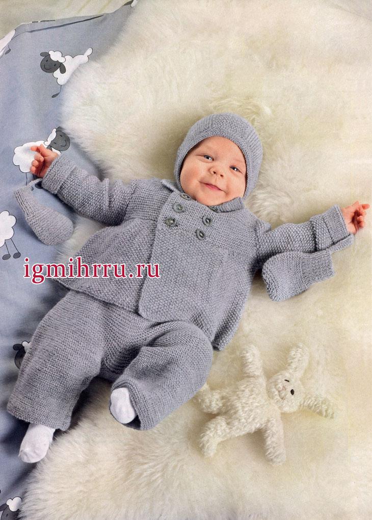 Для малыша 6-15 месяцев. Теплый комплект из мериносовой шерсти: жакет, штанишки, шапочка и варежки. Вязание спицами