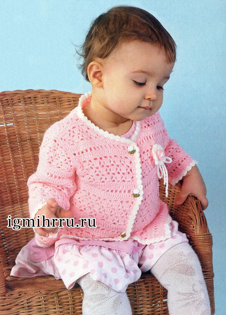 Розовая ажурная кофточка для малышки 1 года. Вязание крючком