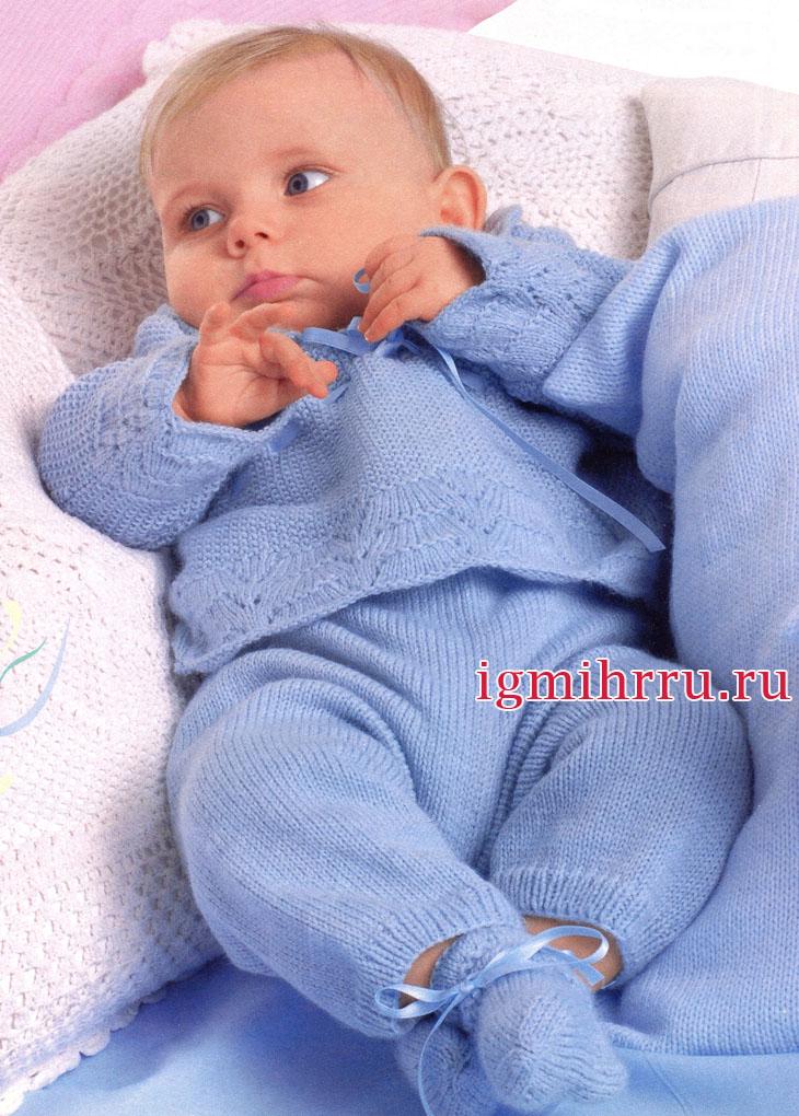 Голубой комплект для малыша: пуловер, штанишки и пинетки. Вязание спицами