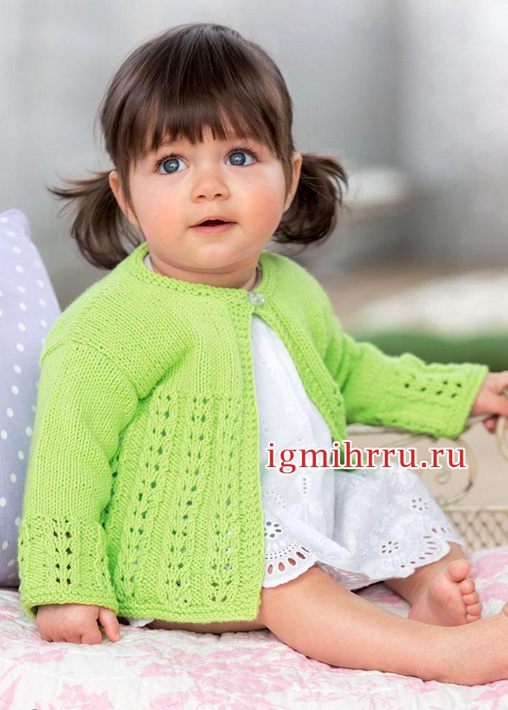 Для малышки 1-18 месяцев. Зеленая кофточка с ажурным узором. Вязание спицами