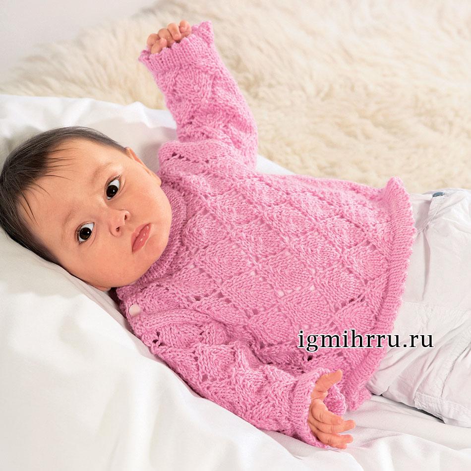 Для малышки в возрасте до 1,5 лет. Розовый пуловер с ажурным узором. Вязание спицами