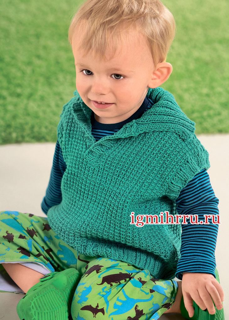 Для малыша в возрасте 1-18 месяцев. Бирюзовый жилет с большим воротником. Вязание спицами