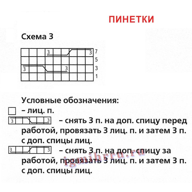 http://igmihrru.ru/MODELI/det/baby/105/105.3.jpg