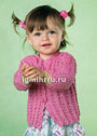 Для малышки 9-15 месяцев. Розовая ажурная кофточка. Спицы
