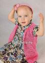 Розовый хлопковый жилет для малышки 1-2 лет. Спицы