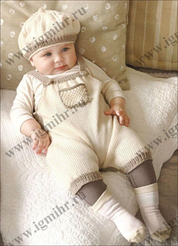 Удобный комбинезон и шапочка для малыша. Спицы