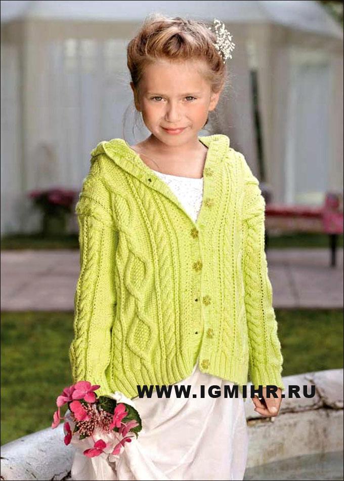 Кофта для девочки 11 лет