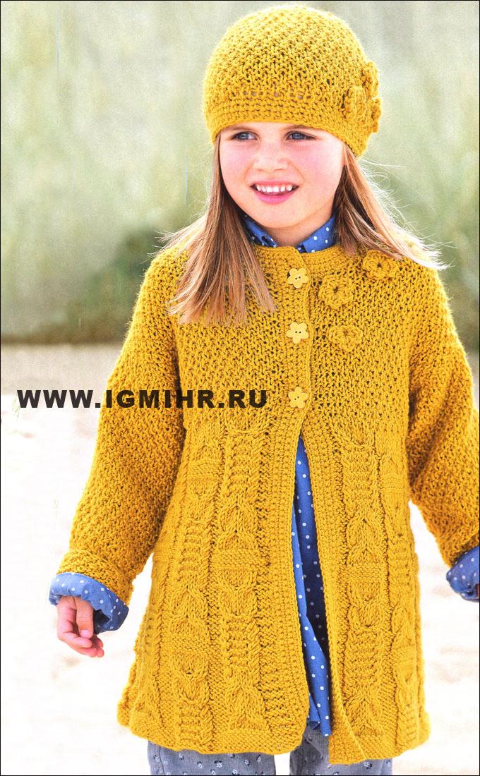 наша пряжа сайт вязание спицами для детей