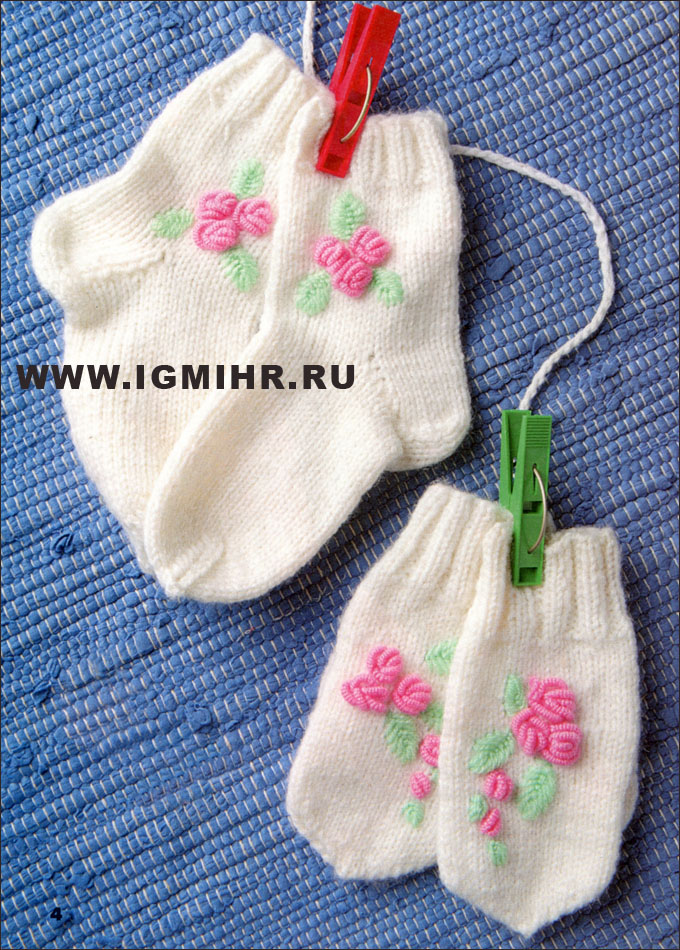 Вязание спицами малышам варежки