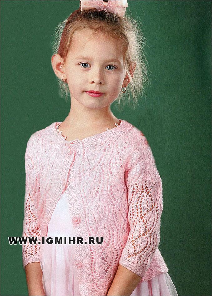 розовый ажурный жакет для девочки 4 5 лет спицы
