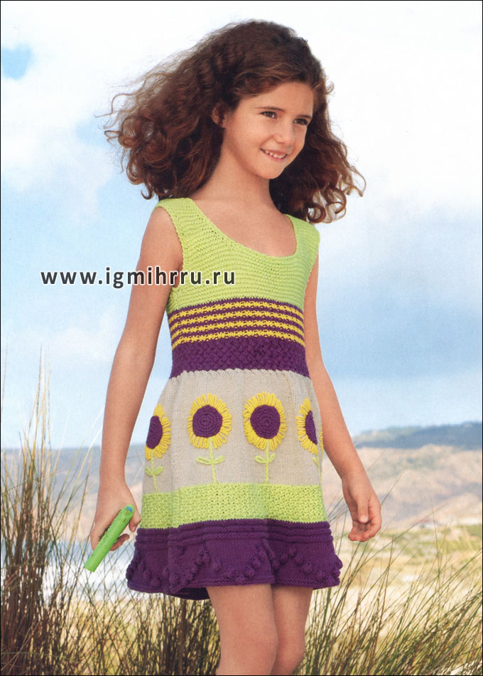 Летнее платье с подсолнухами для девочки 6-10 лет, от Verena. Спицы и Крючок