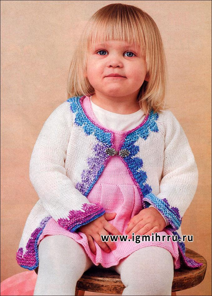 Белая кофточка с цветной отделкой для девочки 3-8 лет. Спицы