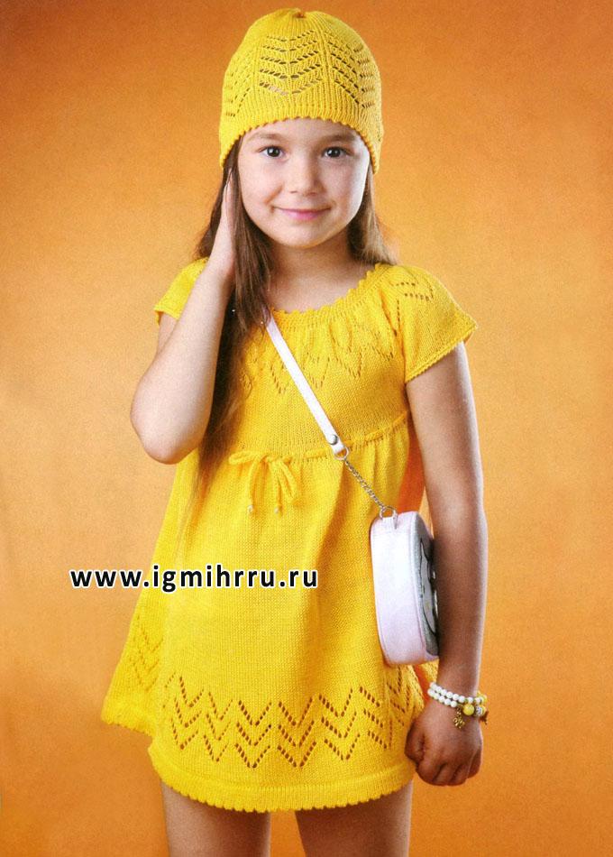 Детские Вязаные Туники Для Девочек