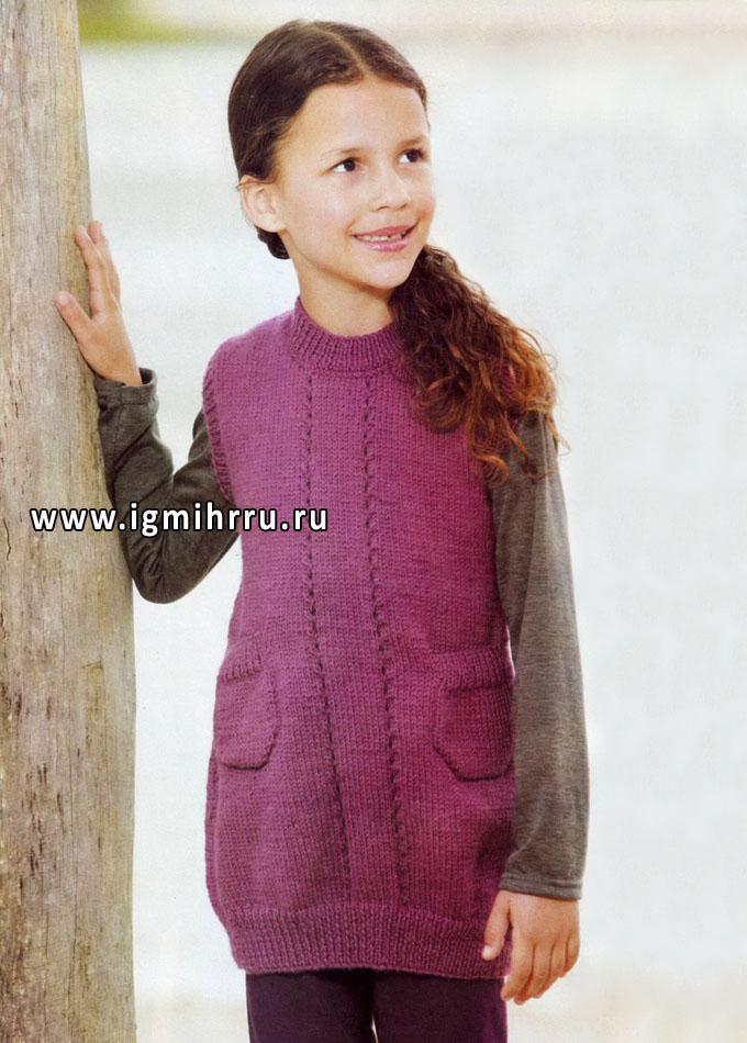 Удобная фиолетовая туника с карманами для девочки, от французских дизайнеров. Спицы