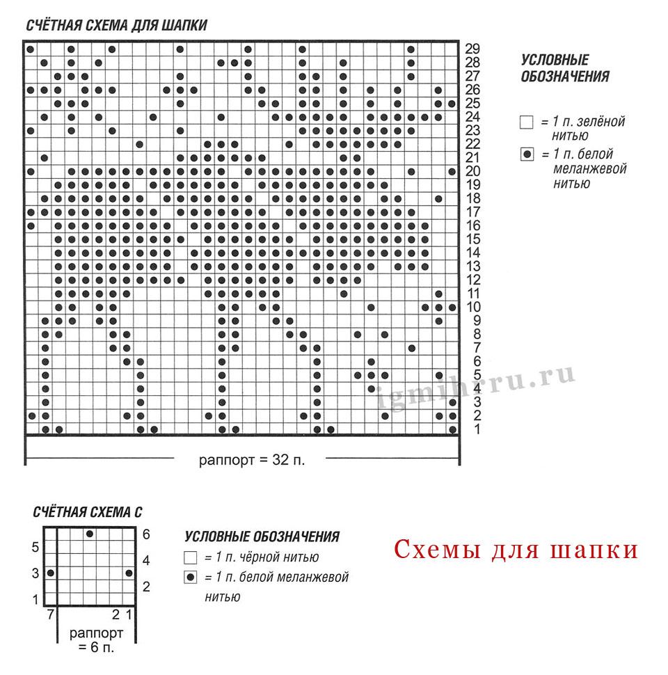 Вязание галина тайманова 93