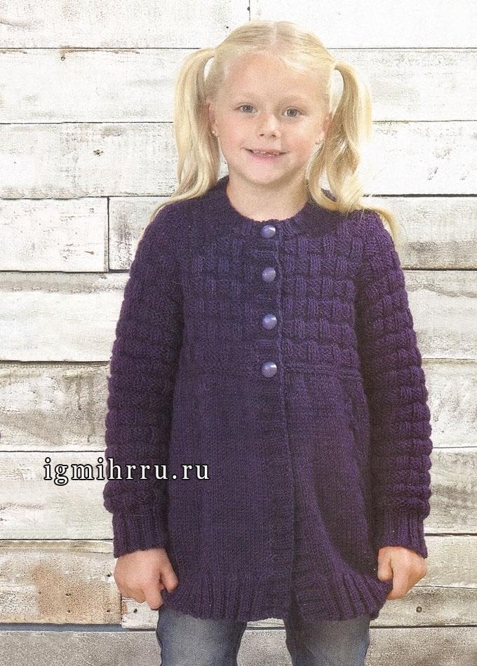 Теплый фиолетовый жакет с косами и рельефными узорами, для девочки 4-13 лет, от финских дизайнеров. Спицы