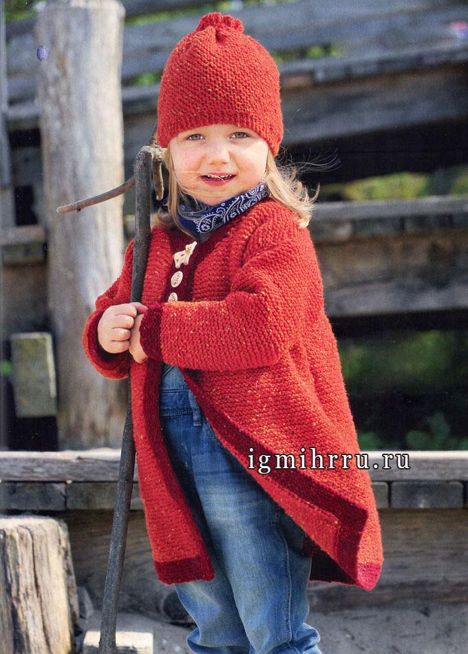 Теплое пальто и шапочка в красно-оранжевых тонах для девочки 1-6 лет