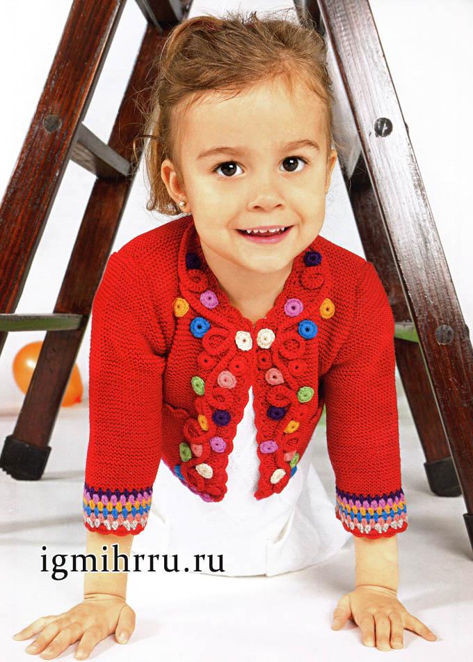 Красный жакет с карманами, украшенный цветочками, для девочки 1-1,5 лет. Вязание спицами и крючком