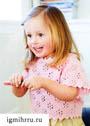 Летний ажурный топ розового цвета для девочки 1-4 лет. Спицы