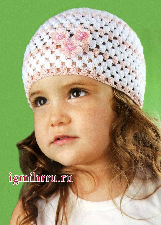 Бело-розовая детская шапочка из пышных столбиков Нежная. Вязание крючком