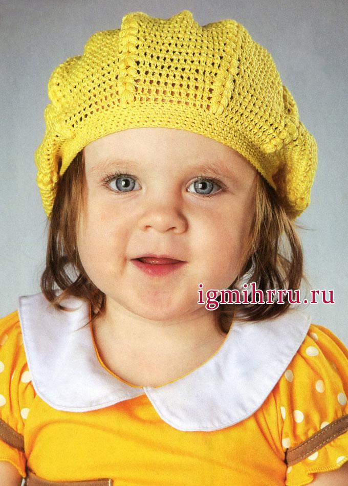 Желтый летний берет для девочки. Вязание крючком