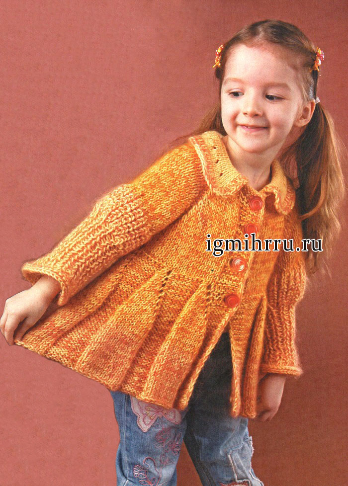 Расклешенный меланжевый жакет из кид мохера, для девочки 3-4 лет. Вязание спицами