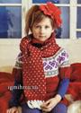 Для девочки 1,5-7 лет. Теплый красный пуловер с орнаментом из сердечек и длинный шарф. Спицы