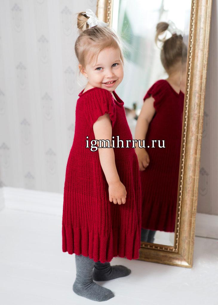 Красное шерстяное платье для девочки 1-5 лет. Вязание спицами