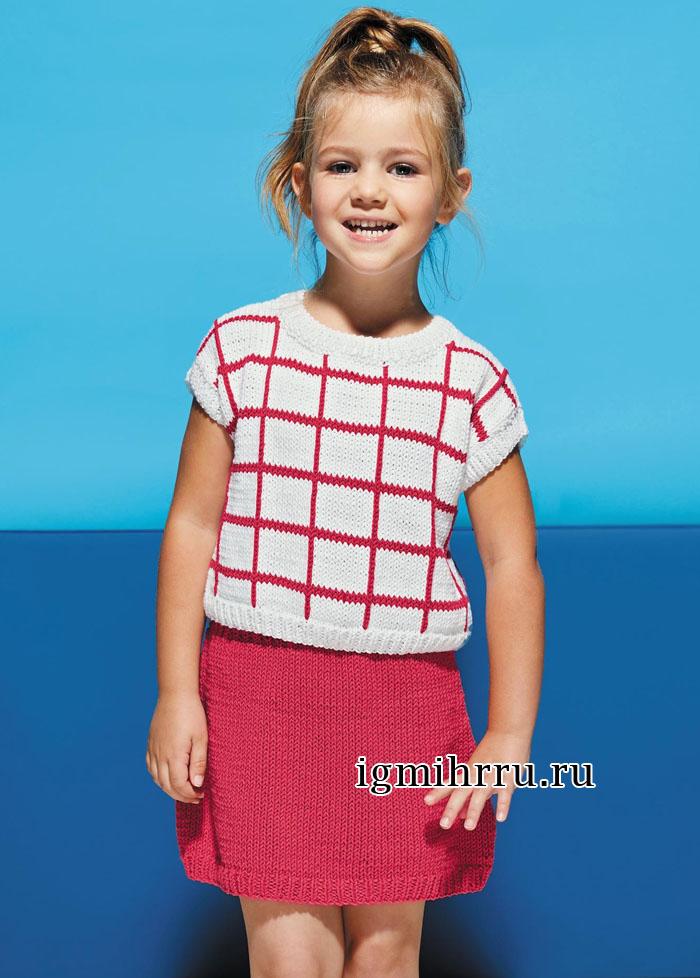 Для девочки 4-10 лет. Летний костюм: бело-красный клетчатый пуловер и красная юбка. Вязание спицами