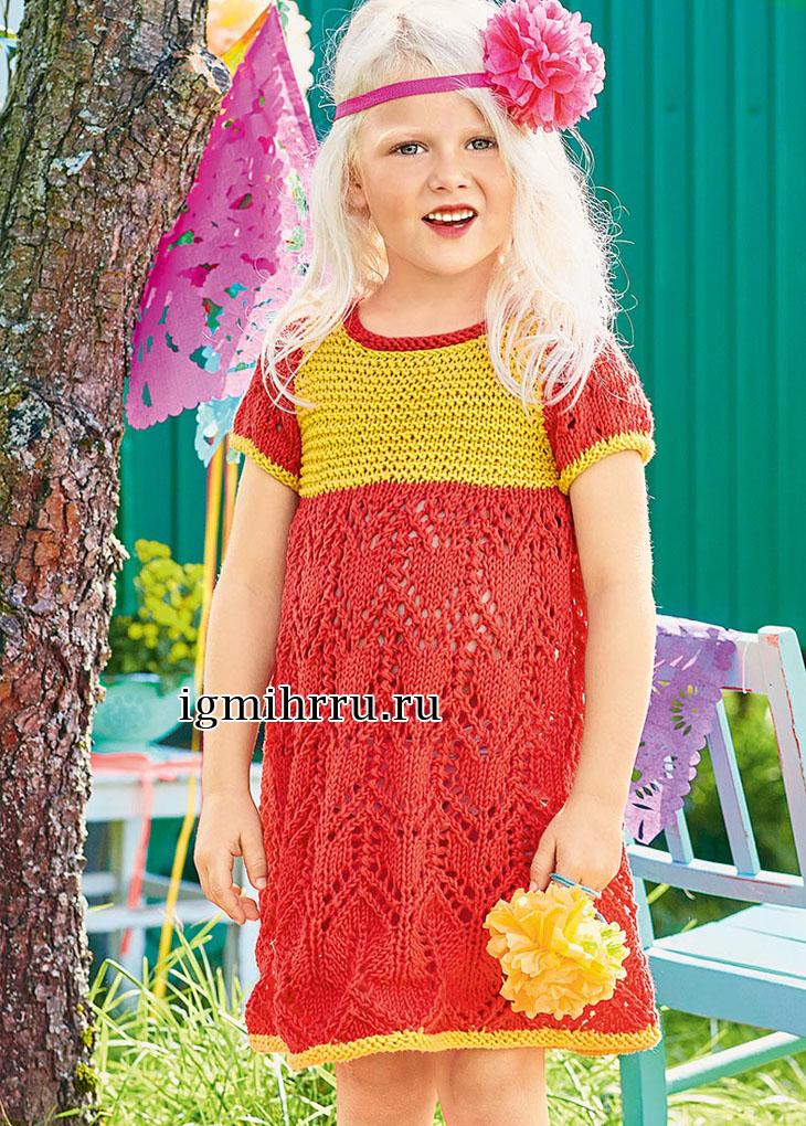 Летнее двухцветное платье с ажурным узором, для девочки 3-7 лет. Вязание спицами