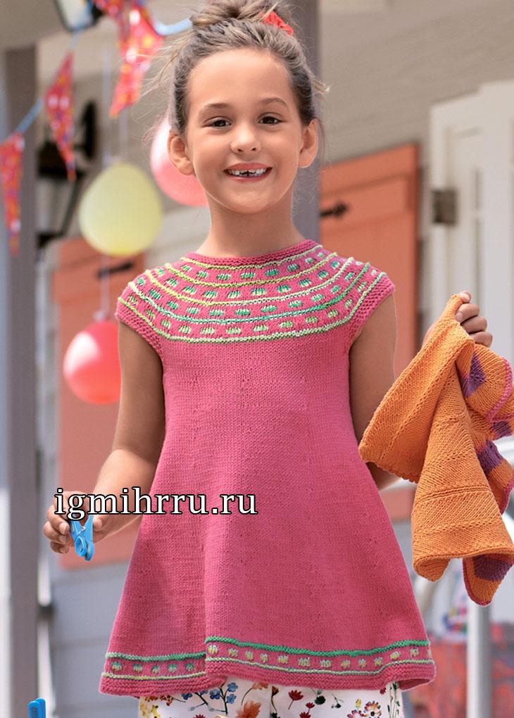 Для девочки 2-8 лет. Ярко-розовая туника с круглой кокеткой. Вязание спицами