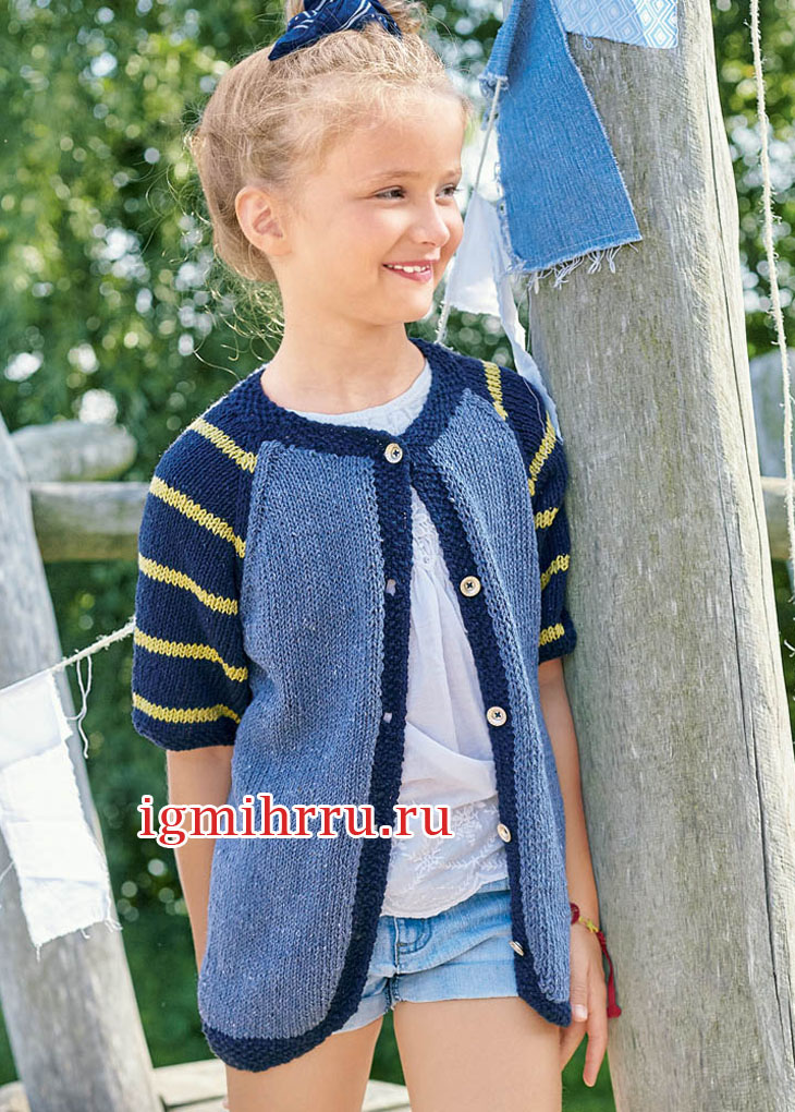 Для девочки 5-11 лет. Жакет в синих тонах с коротким рукавом. Вязание спицами