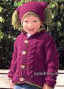 Для девочки 4-10 лет. Теплый комплект бордового цвета: жакет и шапочка. Спицы