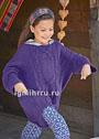Для девочки 5-9 лет. Фиолетовый теплый пуловер с косами. Спицы